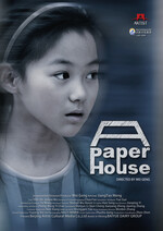 A Paper House Poster